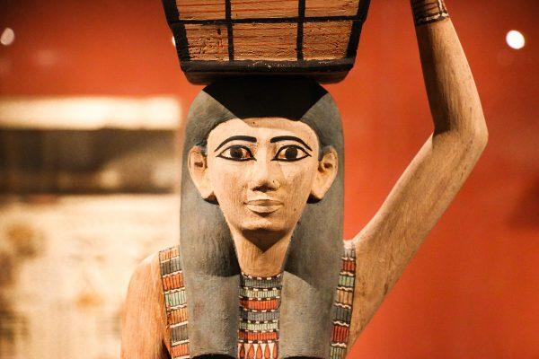 Pièce égyptienne au MET de New-York