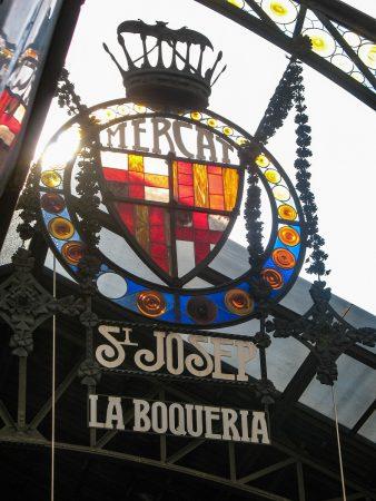 Le marché de Boqueria sur la rambla de Barcelone
