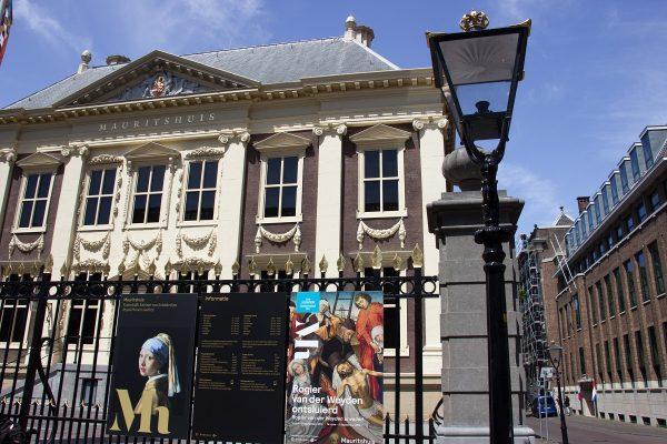 L'extérieur du musée Mauritshuis de La Haye