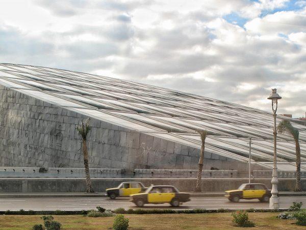 La bibliothèque moderne d'Alexandrie