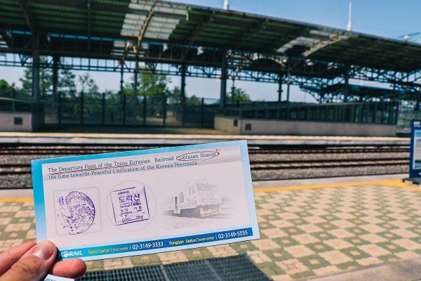 Billets d'accès au quai de la gare de Dorasan