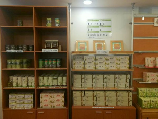 Boîtes de thé de Boseong