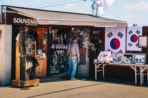 Boutique de souvenirs dans la DMZ en Corée