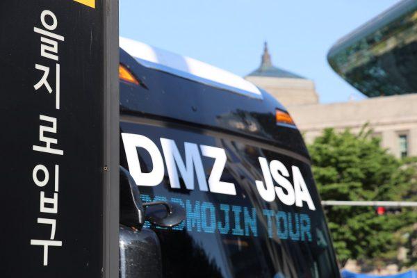Bus pour la DMZ et JSA à Séoul