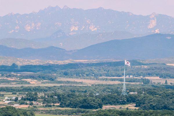 Drapeau de la Corée du sud dans la DMZ