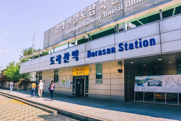 La gare de Dorasan dans la DMZ