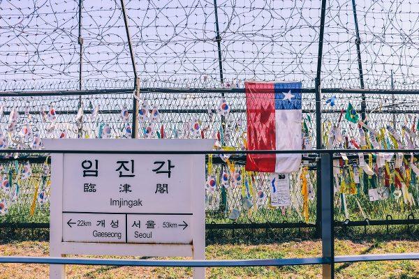 Hommage aux victimes de la guerre de Corée dans le parc Imjingak