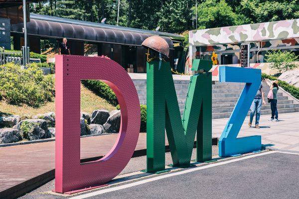 Logo de la DMZ