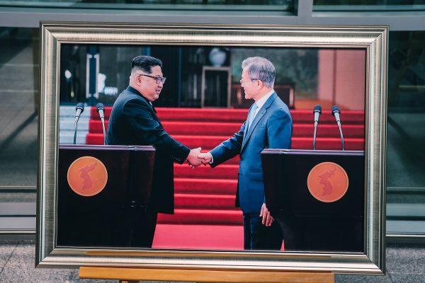 Photo d'une rencontre entre dirigeants coréens