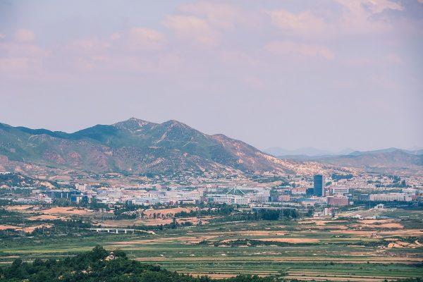 Le complexe de Kaeseong dans la DMZ en Corée
