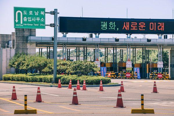 Zone de contrôle dans la DMZ de Corée