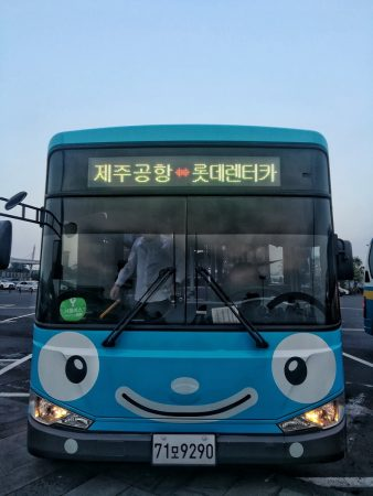Bus en Corée du sud