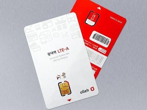 Carte SIM de l'opérateur KT Olleh en Corée du sud