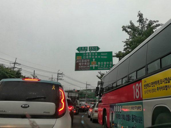 Circulation à Jeju