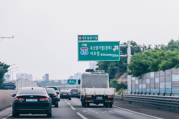 Autoroute en Corée du sud