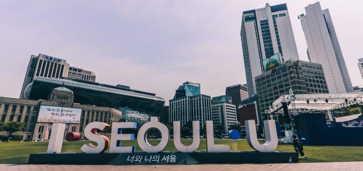 Visiter Séoul : son hôtel de ville de Séoul