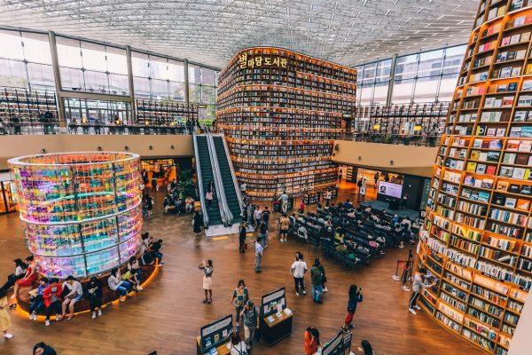 La librairie Starfield dans le COEX de Seoul