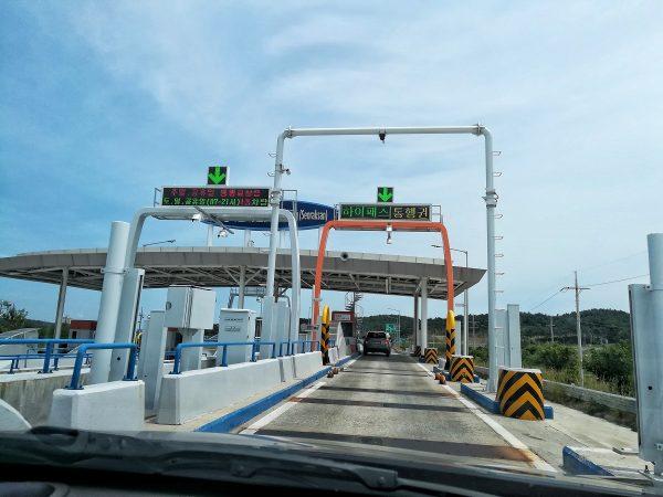Péage sur l'autoroute en Corée du sud