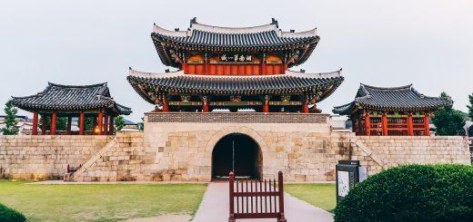 La porte Pungnam à Jeonju