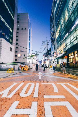 Dans le quartier de Gangnam à Séoul