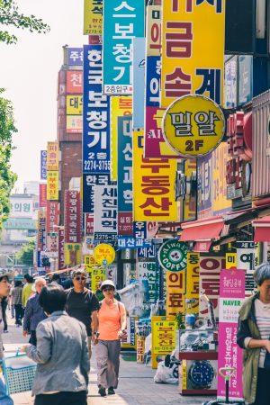 Dans les rues de Séoul en Corée du sud