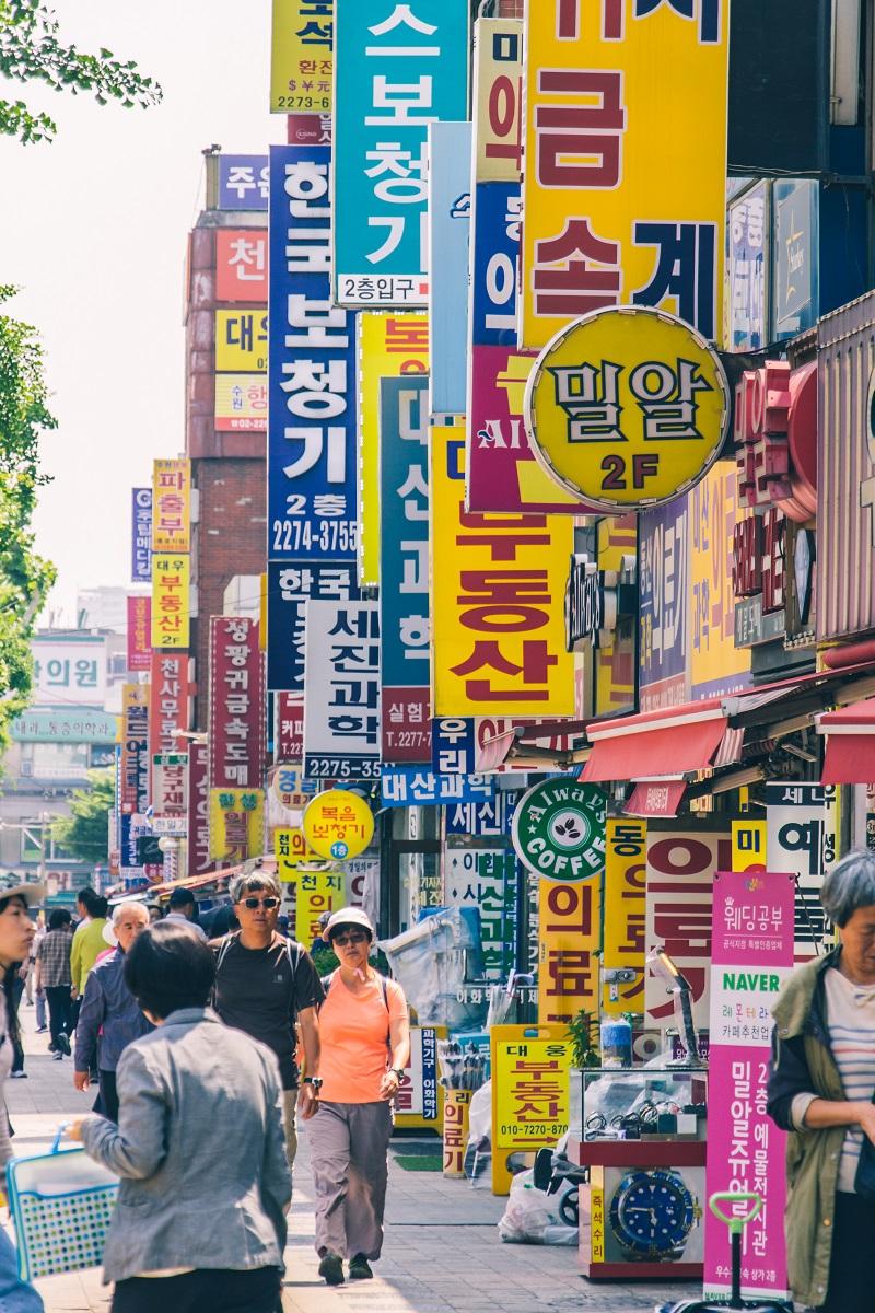 sont les lieux gayfriendly à Séoul et où faire des