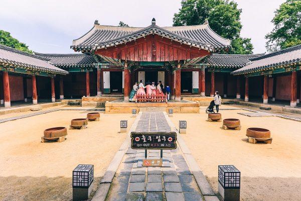 Sanctuaire de Gyeonggijeon à Jeonju