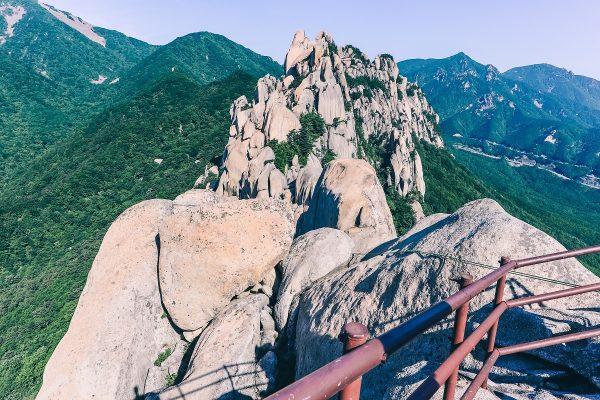 Le sommet d'Ulsanbawi à Seoraksan