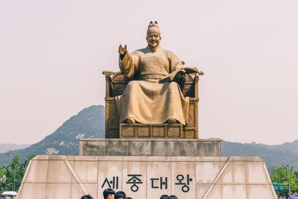 Statue du roi Jesong à Séoul