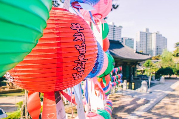 Le temple de Bongeunsa dans Seoul