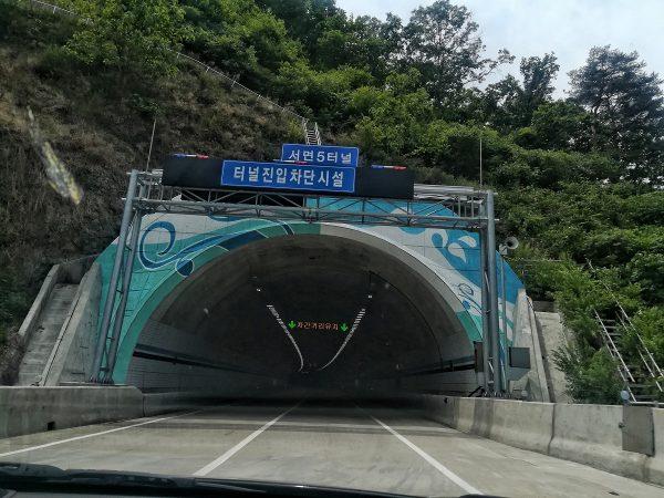 Tunnel sur la route en Corée du sud