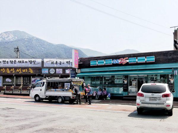 Un magasin GS25 en Corée du sud